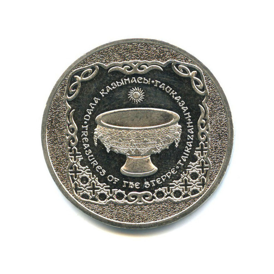 50 тенге - Сокровища степи - Тайказан 2014 года (Казахстан)