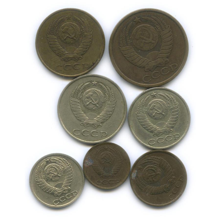 Набор монет СССР 1984 года (СССР)