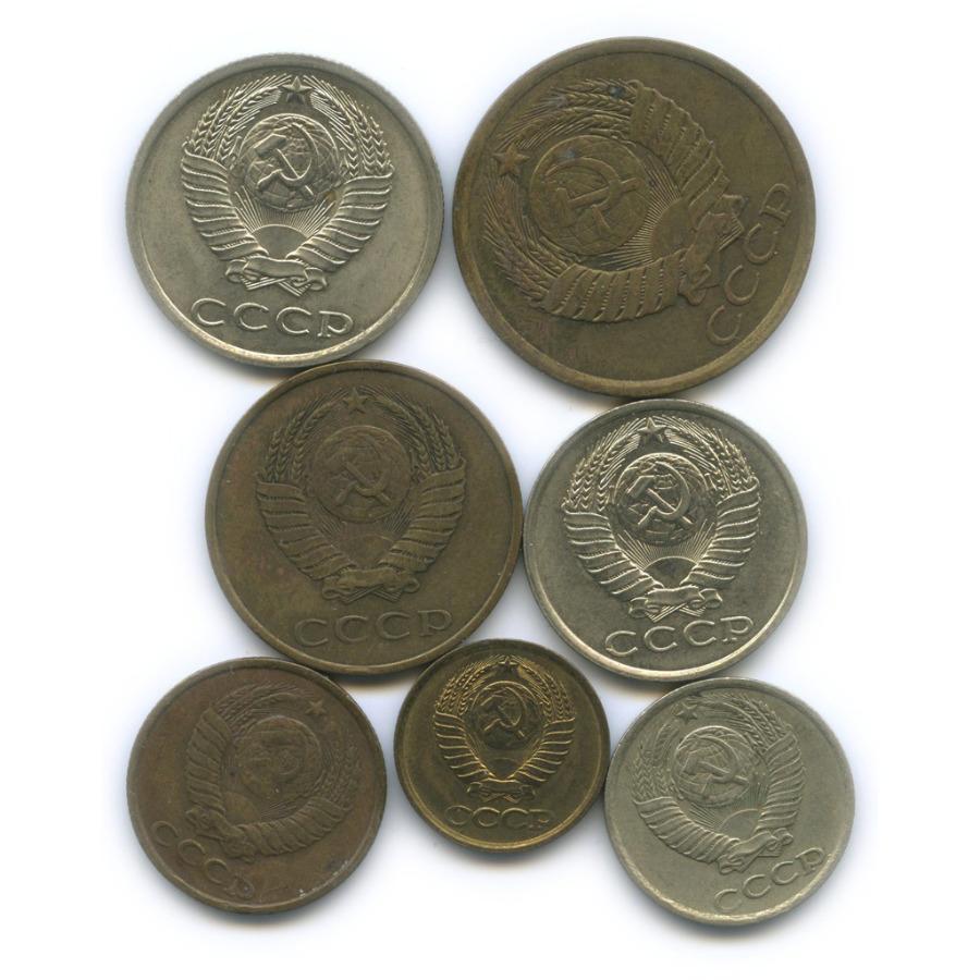 Набор монет СССР 1982 года (СССР)