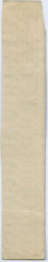Карточка продуктовая (Ленинград) 1947 года (СССР)