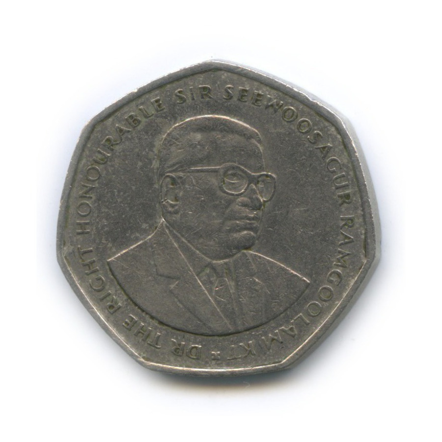 10 рупий 1997 года (Маврикий)