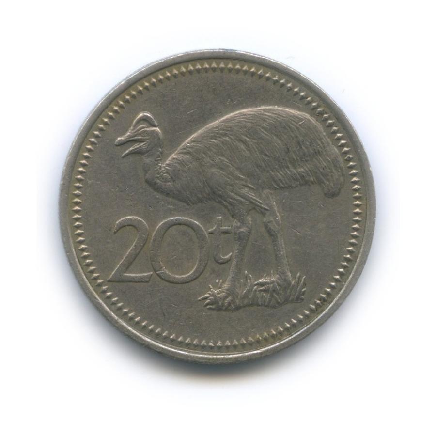 20 тоа, Папуа - Новая Гвинея 1975 года