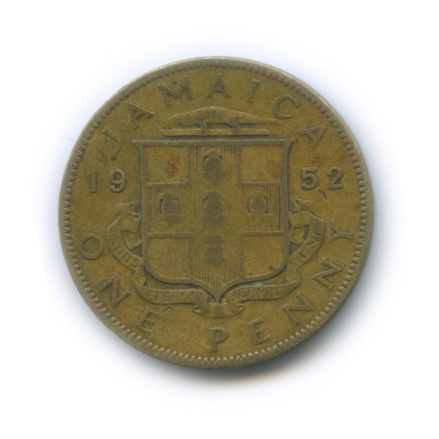 1 пенни 1952 года (Ямайка)
