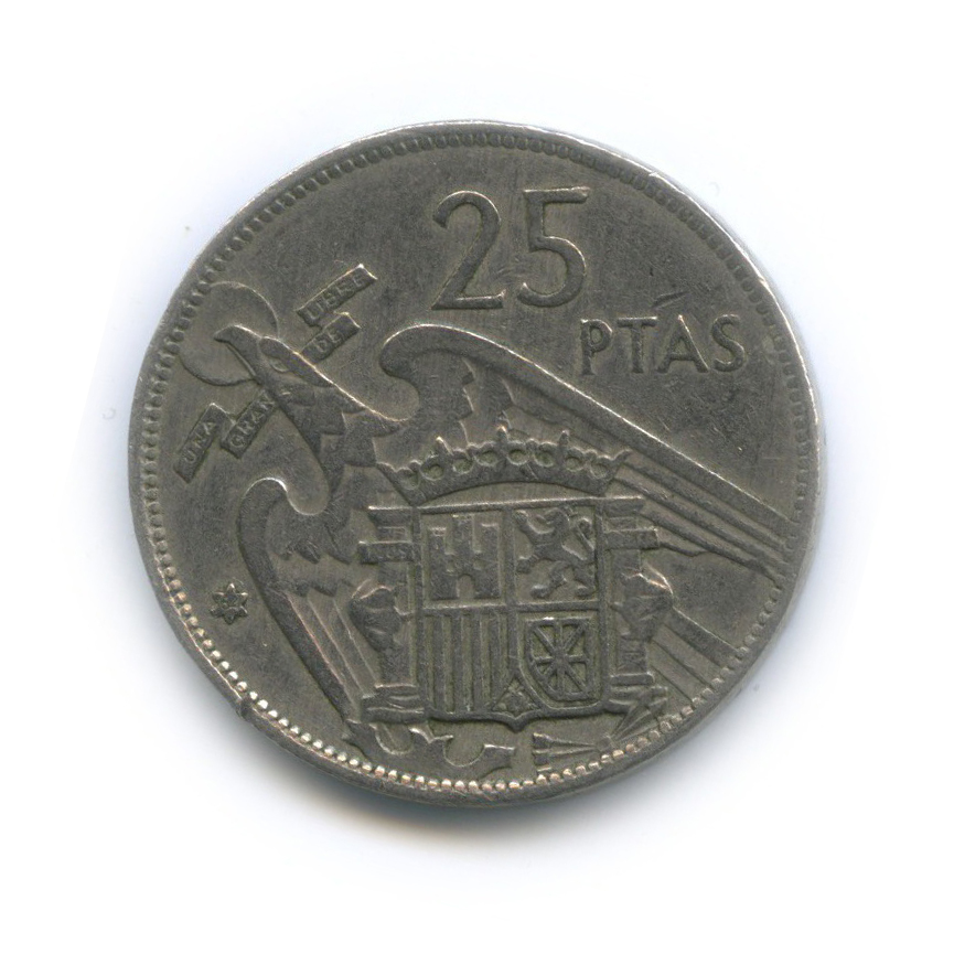 25 песет 1957 года 64 (Испания)