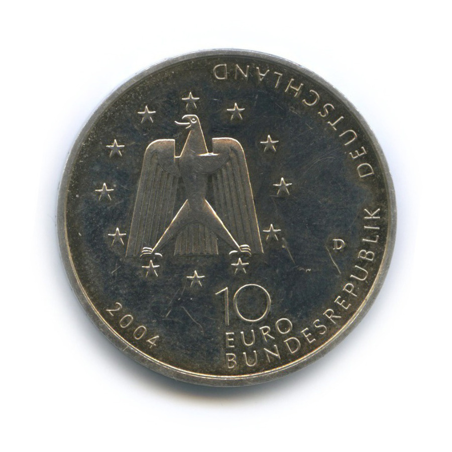 10 евро — Лаборатория Коламбус наМКС 2004 года (Германия)