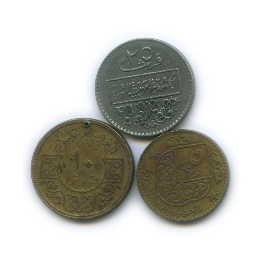 Набор монет 1974, 1979 (Сирия)