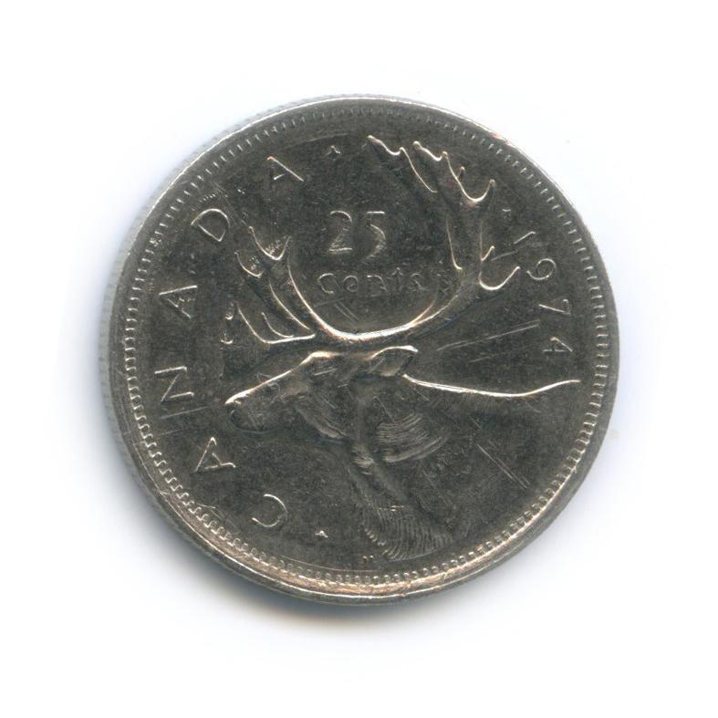 25 центов (квотер) 1974 года (Канада)