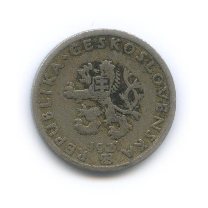 20 геллеров 1921 года (Чехословакия)
