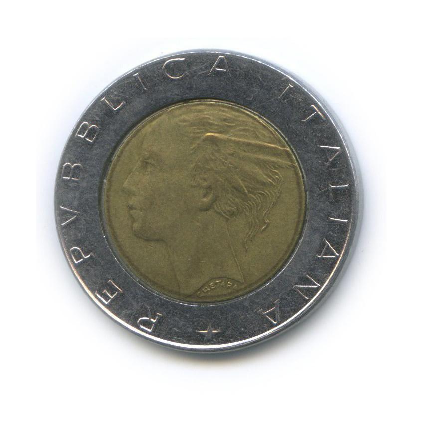 500 лир 1989 года (Италия)