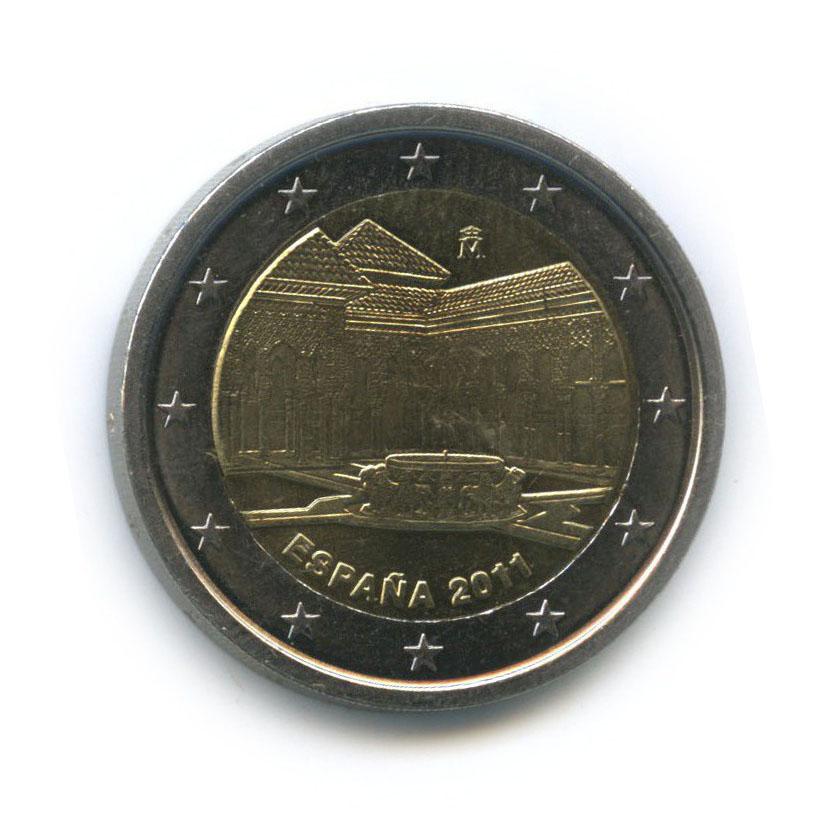 2 евро — ЮНЕСКО - Альгамбра, Хенералифе иАльбасин вГранаде 2011 года (Испания)