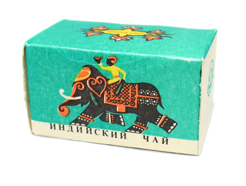 Чай черный индийский байховый мелкий (1970-е гг., 125 г., Чаеразвесочная фабрика г. Рязань) (СССР)