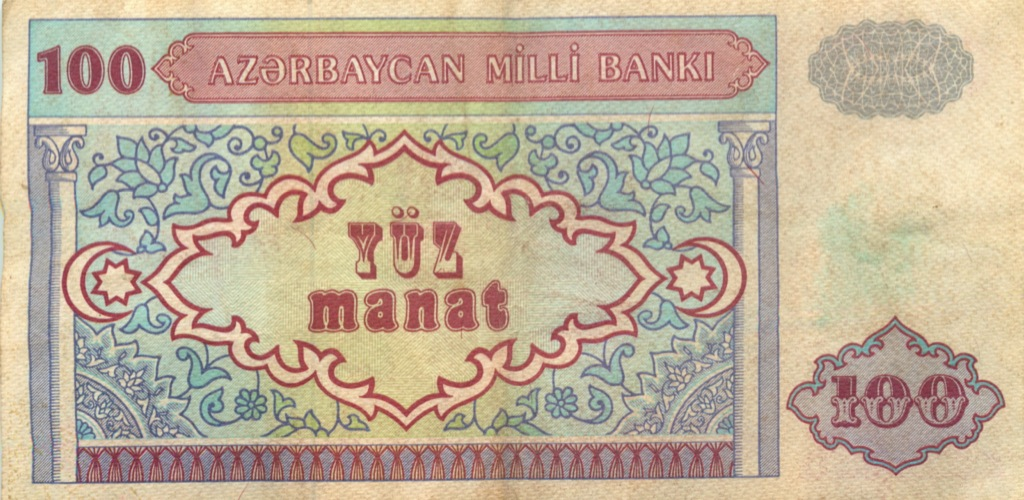 100 манат (Азербайджан)