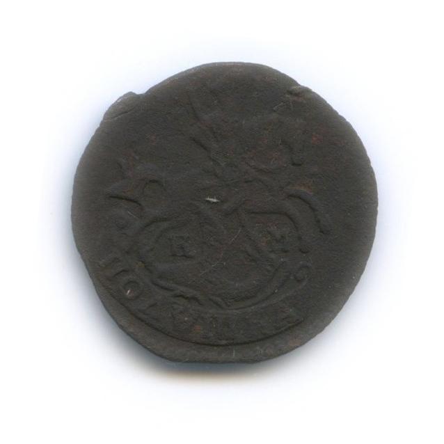 Полушка (1/4 копейки), R I 1794 года КМ (Российская Империя)