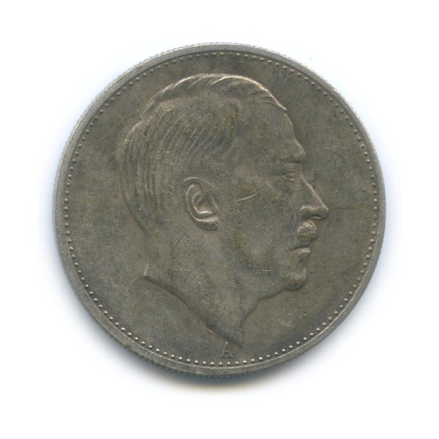Жетон «5 рейхсмарок 1942 - Адольф Гитлер»