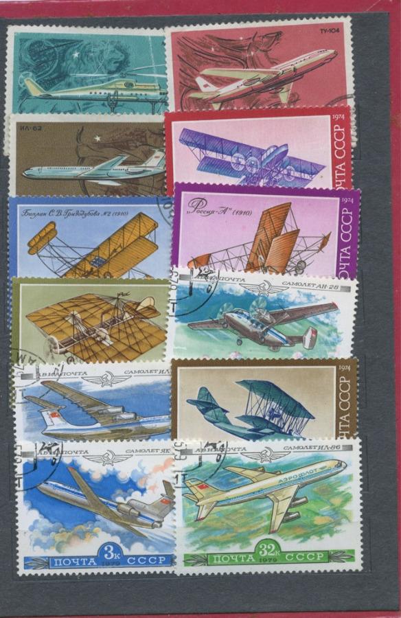Набор почтовых марок «Аэрофлот» (вальбоме) (СССР)
