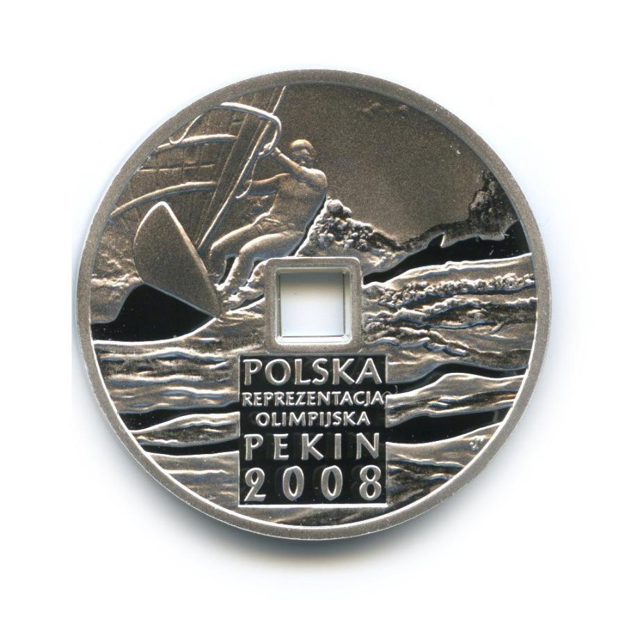 10 злотых — XXIX летние Олимпийские игры, Пекин 2008 2008 года (Польша)