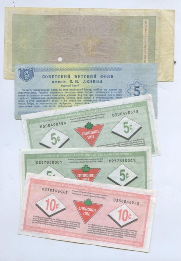 Набор банковских чеков сблаготворительным билетом (разные страны)