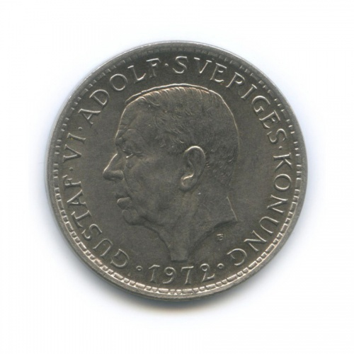 5 крон 1972 года (Швеция)