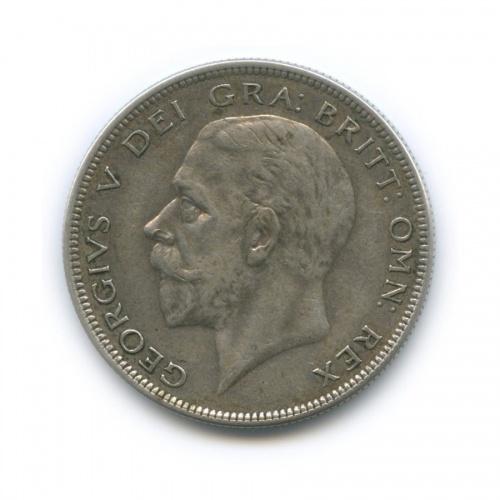 ½ кроны 1936 года (Великобритания)