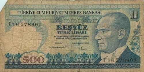 500 лир 1970 года (Турция)