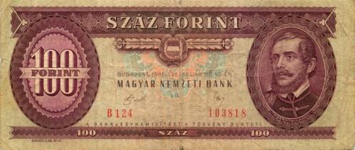 100 форинтов 1989 года (Венгрия)