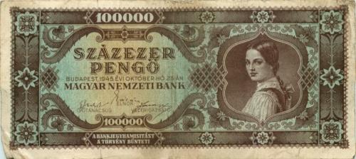 100 тысяч пенгё 1945 года (Венгрия)