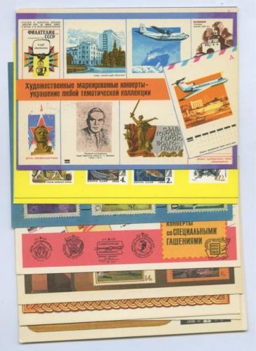 Набор почтовых карточек (9 шт.) (СССР)