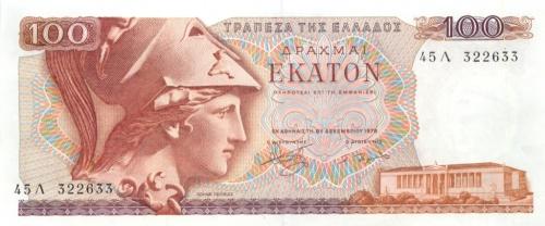 100 драхм 1978 года (Греция)