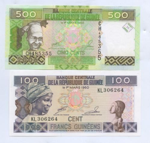 Набор банкнот (Гвинея) 1960 года
