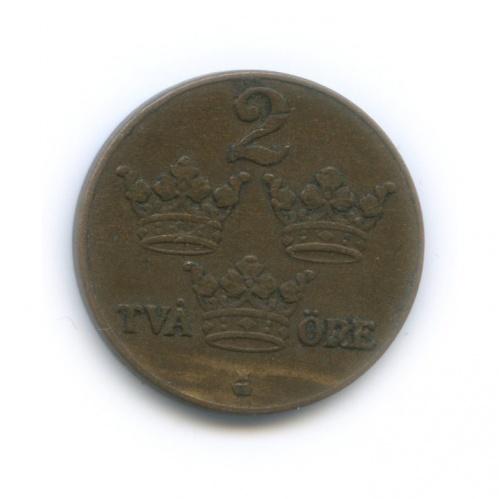 2 эре 1939 года (Швеция)