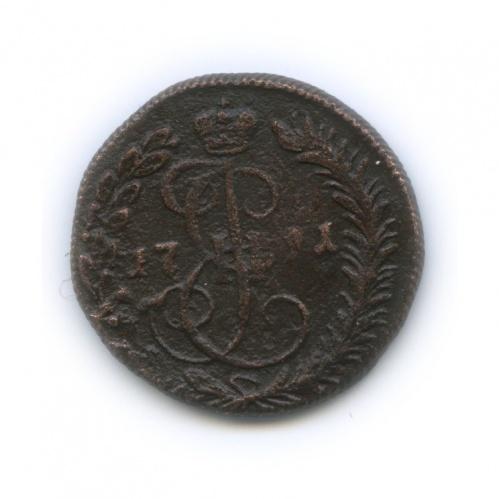 Денга (1/2 копейки) 1791 года КМ (Российская Империя)