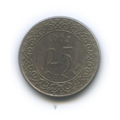 25 центов (Суринам) 1962 года