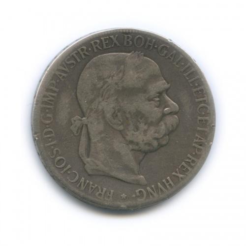 5 крон - Франц Иосиф I, Австро-Венгрия 1907 года