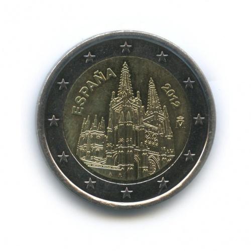2 евро — ЮНЕСКО - Кафедральный собор вгороде Бургос 2012 года (Испания)