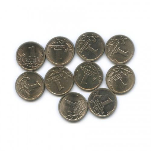 Набор монет 1 копейка (погодовка) 2000-2009 СПМД (Россия)