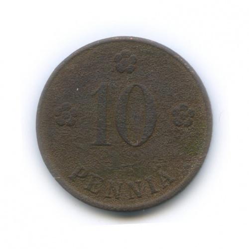 10 пенни 1924 года (Финляндия)