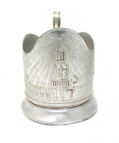 Подстаканник «Московский  Кремль» (СССР)
