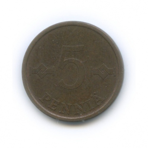 5 пенни 1965 года (Финляндия)