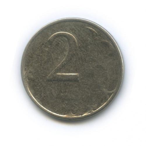 2 рубля (сильный непрочекан) 1998 года СПМД (Россия)