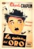 Карточка почтовая «Чарльз Чаплин» (копия)