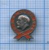 Знак «100 лет содня рождения В. И. Ленина» Отломана закрутка. 1970 года (СССР)
