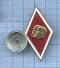 Знак «Институт марксизма-ленинизма» (СССР)