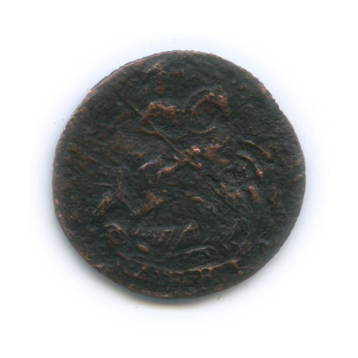 Денга (1/2 копейки) 1784 года КМ (Российская Империя)