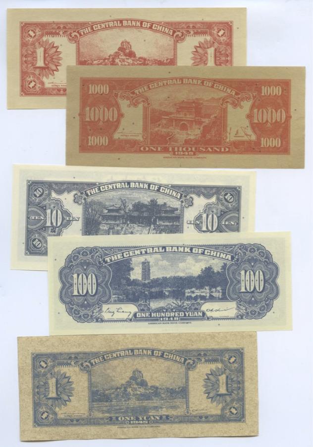 Набор банкнот 1945,1948 (Китай)