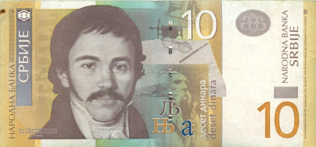 10 динаров 2006 года (Сербия)