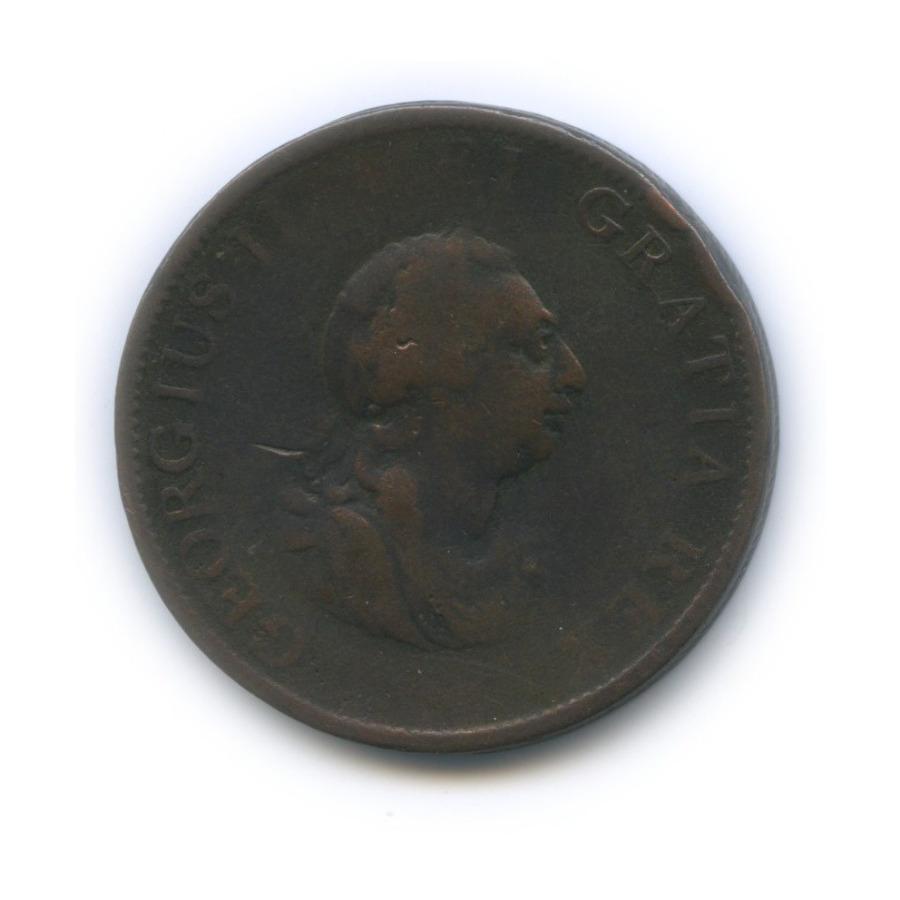 1/2 пенни - Георг III 1799 года (Великобритания)