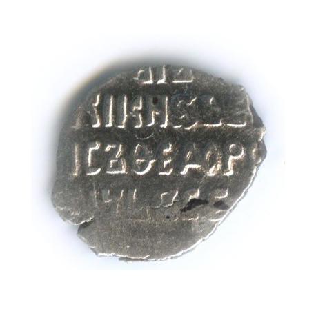 1 копейка - Борис Годунов, Москва ГК №166, лс-2*/ос-1, RIX (1598-1605)