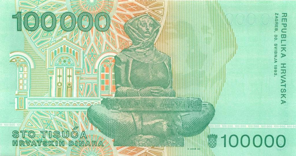 100 тысяч динаров 1993 года (Хорватия)