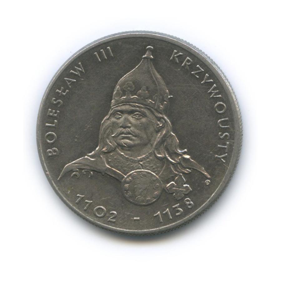 50 злотых — Польские правители - Князь Болеслав III Кривоустый 1982 года (Польша)