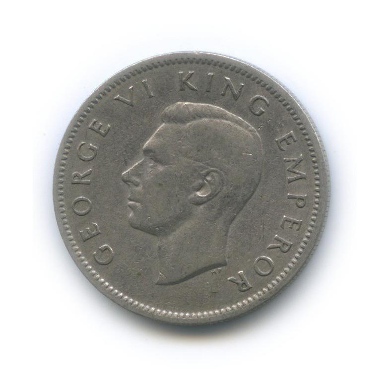 1 шиллинг 1947 года (Новая Зеландия)